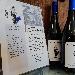 Cantina Vignaioli del Tortonese dal 1931, Cantina sociale di Tortona - - - Fotografia inserita il giorno 02-07-2020 alle ore 10:04:54 da carolagostini