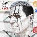Capone Bungt Bangt live al Factory di Pozzuoli (NA) - - - Fotografia inserita il giorno 12-08-2020 alle ore 07:50:38 da musica