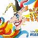 Carnevale - - - Fotografia inserita il giorno 21-01-2020 alle ore 20:28:24 da adrya