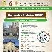 Castelli Aperti Tour in 500 - - - Fotografia inserita il giorno 20-02-2020 alle ore 19:18:52 da faraone