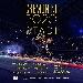 Cesare Cremonini - Manifesto Tour 2020 - - - Fotografia inserita il giorno 23-10-2019 alle ore 18:48:04 da musica