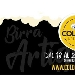 Colonia Beer Fest