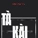 Editoria e Spettacolo pubblica il testo integrale di Tà-kài-Tà di Enzo Moscato, a cura di Antonia Lezza  -  - Fotografia inserita il giorno 01-12-2020 alle ore 17:20:37 da renatoaiello