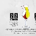22 e 23 Agosto - San Giorgio del Sannio (BN) - Festa della fusione tra il mondo del luppolo e quello dell