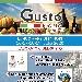 Gusto Italia in Tour - Si apre a Minori, il primo laboratorio con Sal De Riso dal 16 al 19 luglio - - - Fotografia inserita il giorno 10-07-2020 alle ore 10:20:44 da luigi