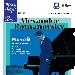 Il Piano B di Alexander Romanovsky in recital a piazza Calenda   - Nel suo tour su un rimorchio leggero, il grande pianista ucraino ha interpretato Chopin, Rachmaninov, Liszt e Skrjabin davanti al Trianon Viviani a Forcella - Fotografia inserita il giorno 04-08-2021 alle ore 17:16:24 da renatoaiello