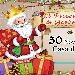 07/12 e 08/12 - Casa del Boia - Lucca - Il Piccolo Regno di Babbo Natale