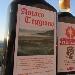 La Dispensa di Casa Amaro Teggiano - - - Fotografia inserita il giorno 08-04-2020 alle ore 08:34:52 da prodottiitaliani
