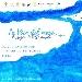 La Voce del Mare - - - Fotografia inserita il giorno 14-12-2019 alle ore 12:22:50 da lucrezia