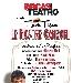 Le Nostre Canzoni - Recital di Flavio Fierro - Quando la tradizione diventa emozione.   - Fotografia inserita il giorno 20-11-2019 alle ore 19:00:11 da renatoaiello