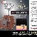 Mai Molestin - - - Fotografia inserita il giorno 17-11-2019 alle ore 10:59:03 da luigi