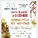 01/12 - Pantigliate (MI) - Mercatino di Natale
