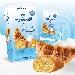 Nuovi Croissant Melegatti - - - Fotografia inserita il giorno 23-09-2021 alle ore 12:09:31 da eduardocagnazzi