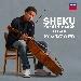 cover Elgar - Sheku Kanneh-Mason - - - Fotografia inserita il giorno 17-01-2020 alle ore 22:33:06 da musica