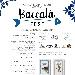 "Il 15 aprile ""Baccalà Fest"" da D"