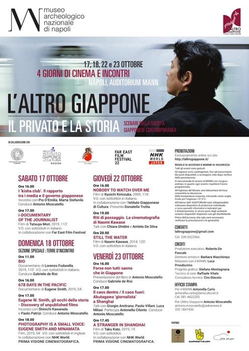 17, 18, 22 e 23 Ottobre - Auditorium Mann - Napoli - L