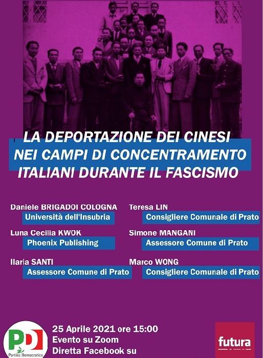 La deportazione dei cinesi nei campi di concentramento italiani fascisti, in diretta Facebook il 25 aprile l