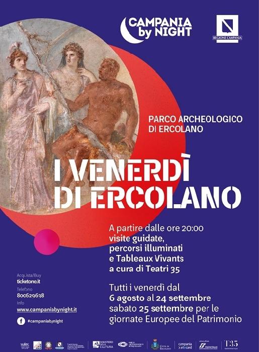 Ripartono I Venerdì di Ercolano, percorsi serali guidati al Parco Archeologico di Ercolano, incentrati sulla figura di Ercole dal 6 agosto al 25 settembre 2021