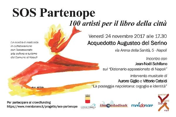 SOS Partenope all'Acquedotto augusteo del Serino