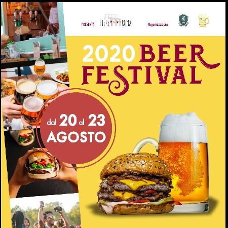 2020 Beer Festival