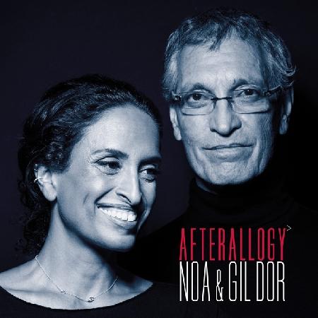 Noa e Gil Dor - cover Afterallogy