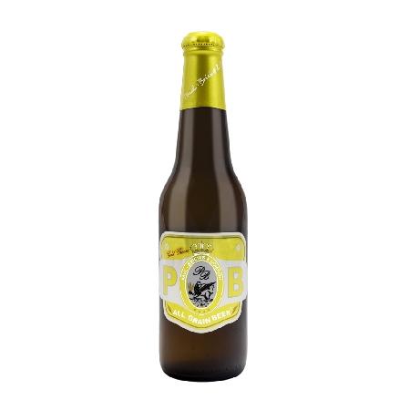 Paul Bricius il birrificio più antico di Sicilia